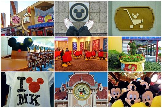 Disneyland montazshoz2